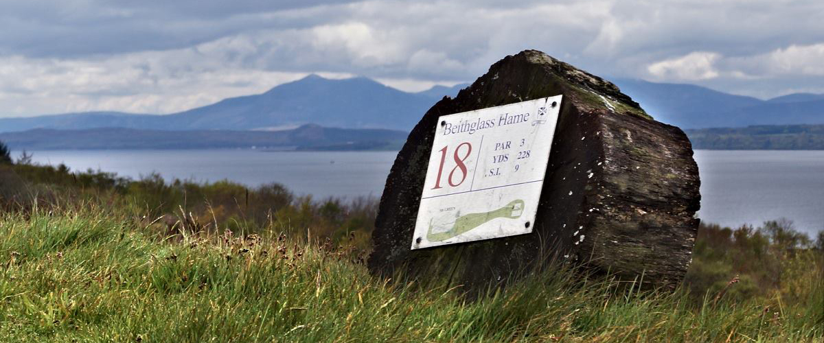 18th Tee and Arran
