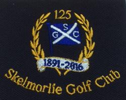 SGC 125th Anniversary Logo